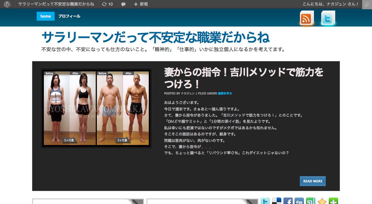 更新まだ続いてるゾ!週記(2012/4/21~2012/4/27)