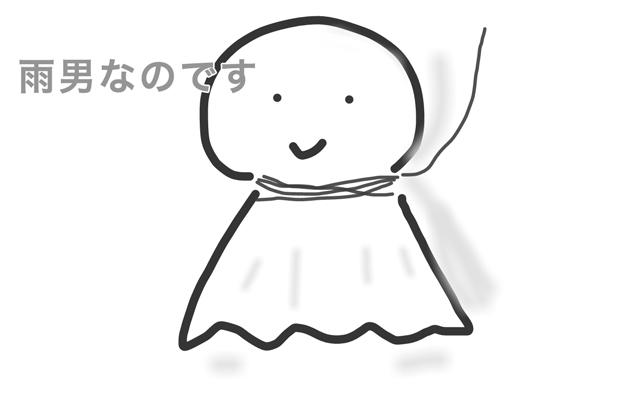 【新作T-シャツ】あめおとこ関連コレクション「てるてる坊主くん」を発表!!