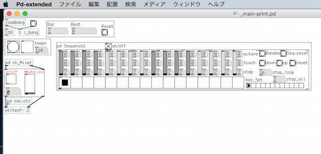 【PureData】1ステップごとに分解能を変えられるステップシーケンサーを作ってみた