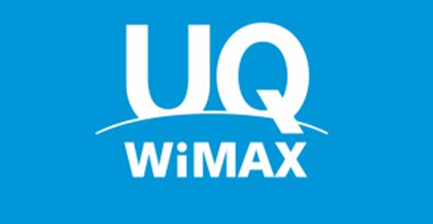Wimaxの「プラン」と「通信モード」を整理する!固定ネット回線を契約せずにWimaxだけをメインのインターネット環境にできるのか!?