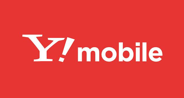 Y-mobileの「標準モード」と「アドバンスモード」の違いはなに?? 固定ネット回線を契約せずにPocket wifiだけをメインのインターネット環境にできるのか!?