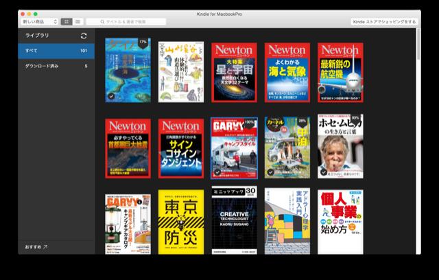 ミニマリスト・ノマドなど持たない派にはMac Book(Pro)とiPhone6 Plusだけで十分だ!キンドルで雑誌を買いあさって得た確信!