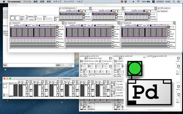 PureDataのジェネレーティブ作曲パッチで2回演奏練習をしたので聴き比べる!Practice of pure data live music patch.[20160525]