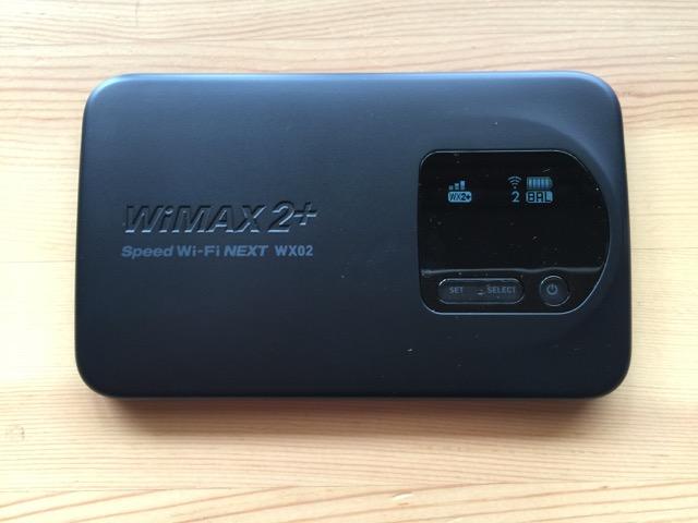 5年以上WiMaxだけをメイン回線として使ってる僕が引き続きWiMaxを新しくしている理由は??