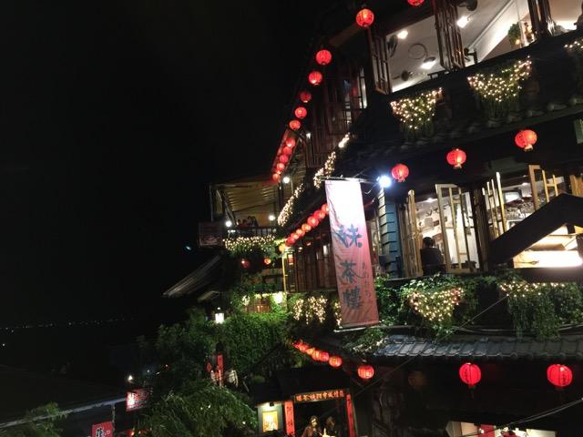 【台湾旅行】安くて美味いご飯や治安も良く、日本から行きやすい!魅力たっぷりの台湾(台北)へ行ってきたので訪れた観光地を紹介します。