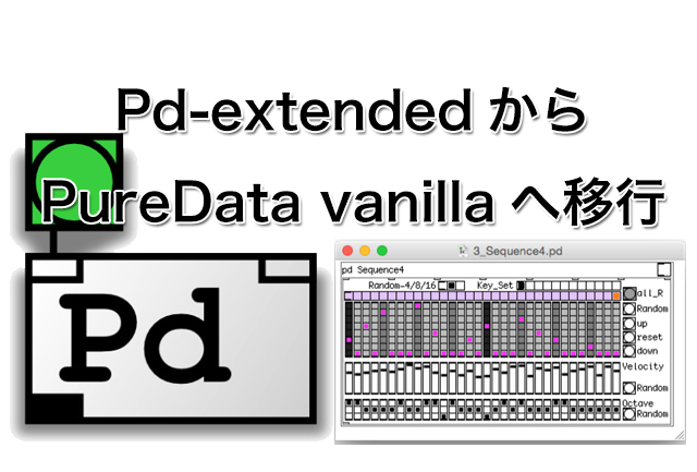 開発が止まってしまっているPd-extendedからPureData vanillaへ移行する為に「deken」を使ったセットアップ