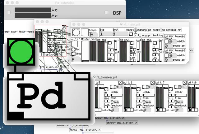 【PureData】このオブジェクトは知っておけ!オーディオシグナルのルーティングに便利な[throw~][catch~]オブジェクト。