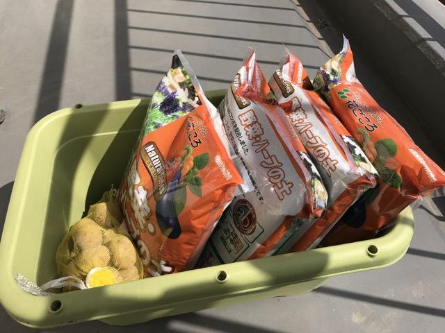 おつまみの自給自足を目指してプランター菜園始めました!第一弾は「ジャガイモ」です【ジャガイモ編その1】