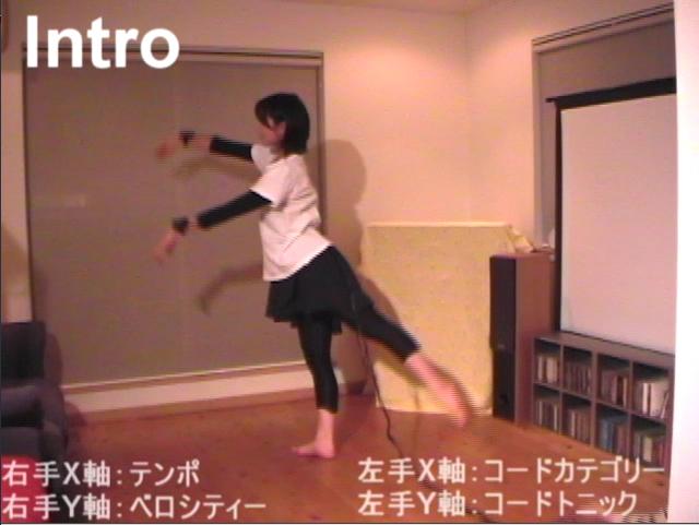 踊るとリアルタイムに作曲されて音楽になる!僕のインタラクティブ音楽作品を紹介します
