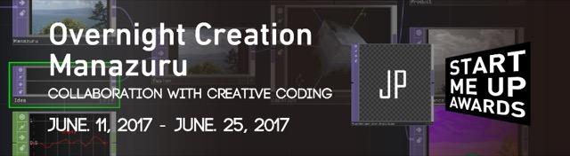 神奈川県 真鶴を舞台にしたクリエイターズキャンプに今年はTouchDesigner User Group Japanがコラボレーション