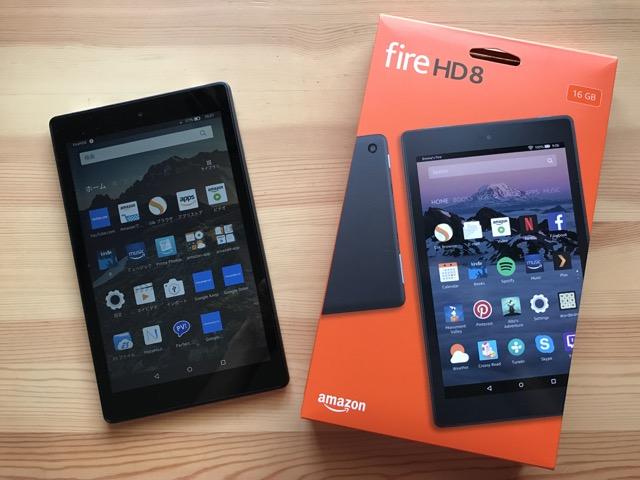 タブレットはやっぱり持ってると便利だと思って「Fire HD 8」を購入!なぜ僕はFireタブレットを選んだのか