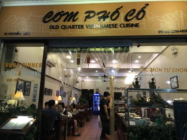 1000円ちょっとで夫婦2人が美味しくお腹いっぱい食べられるベトナムはハノイにあるローカル食堂「Com Pho Co」が超オススメです。