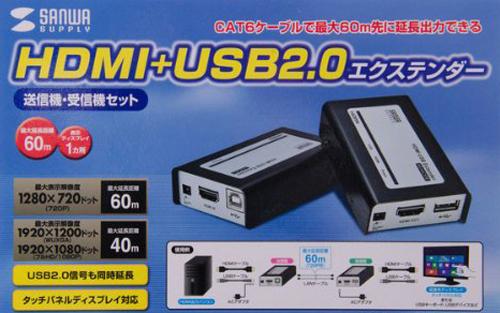 HDMI端子から出力された映像をLANケーブルでより遠くのディスプレイへの出力できる「ディスプレイエクステンダー」!サイネージ・VJ・空間演出に使える機材
