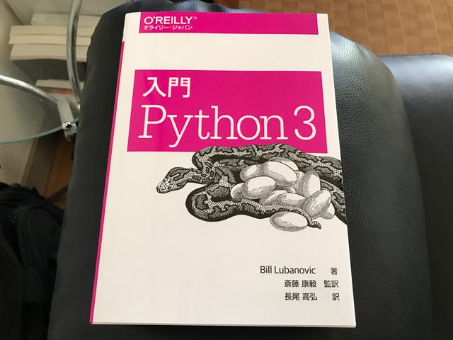 プログラミング言語「Python」はTouchDesigner・Maya・Blenderなど映像,CG分野のクリエイター・アーティストも使えると便利でお得!