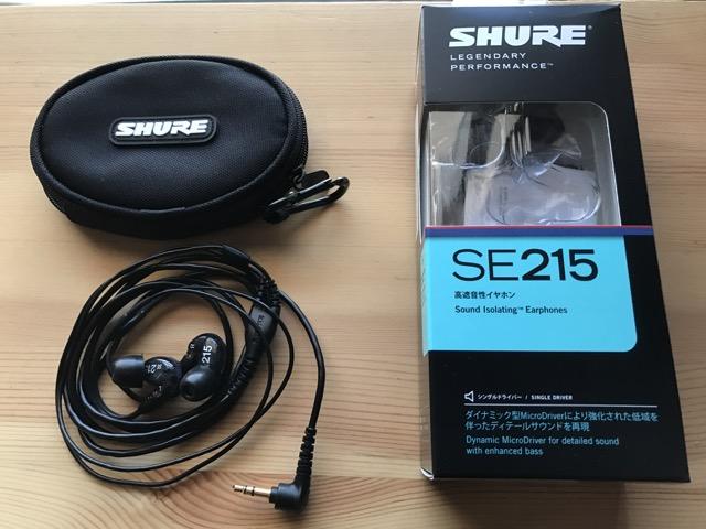 10,000円でコスパ最高のイヤフォン!SHURE SE215は普段のリスニングから音楽制作にも使えるレベルで超オススメ