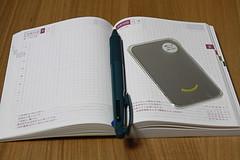 会話「紙の手帳あんま使わなくなったね〜」から今のオススメ手書きアプリは?